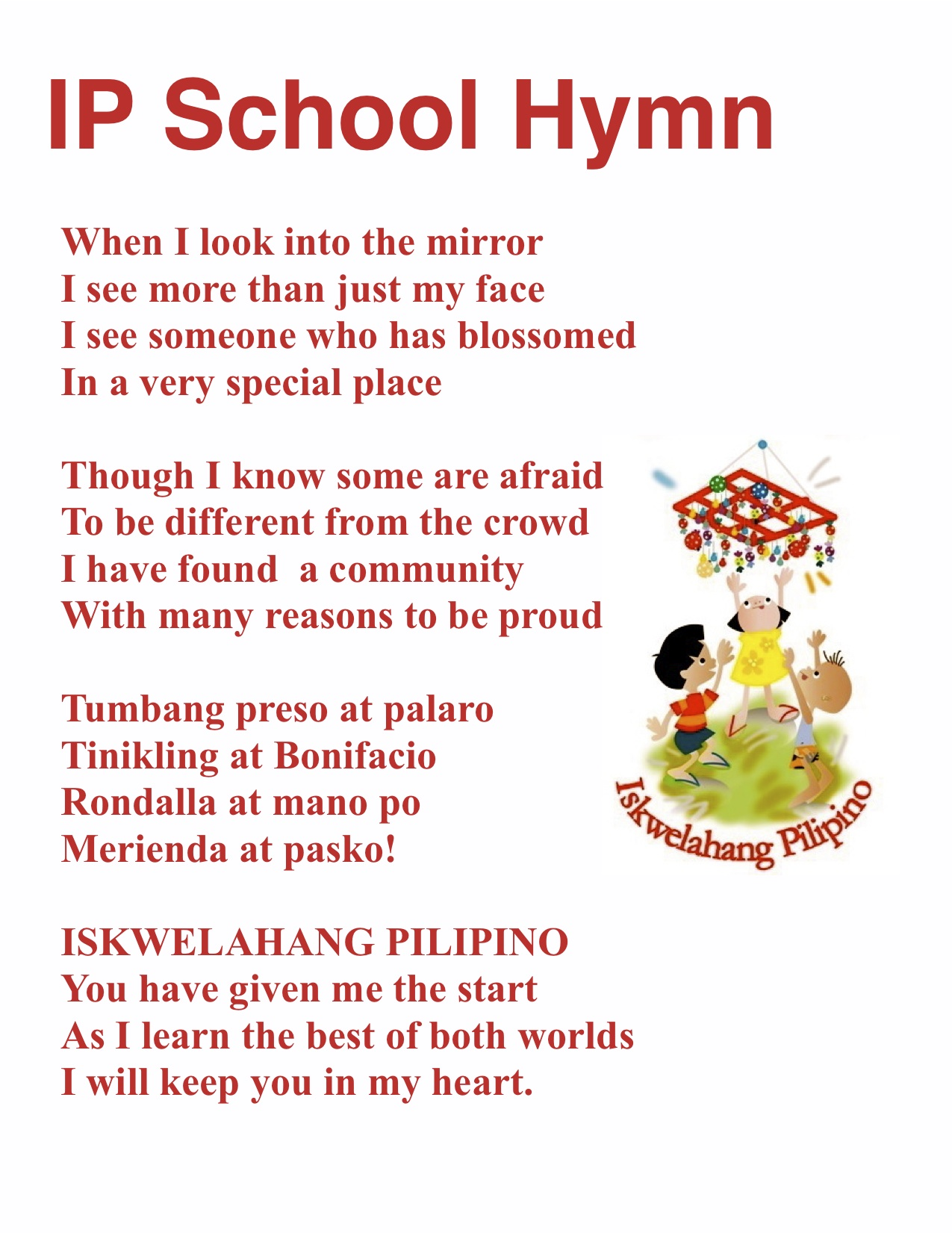 IP School hymn lyrics2j
