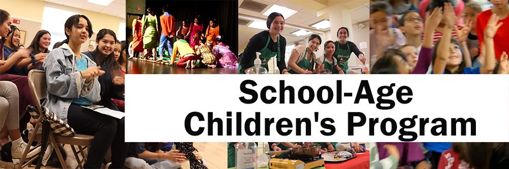 Iskwelahang Pilipino School Age Childrens Program